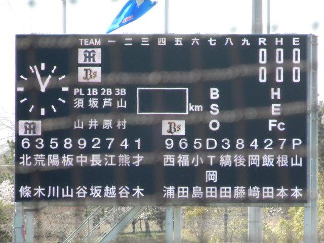 DSCN0960.JPG